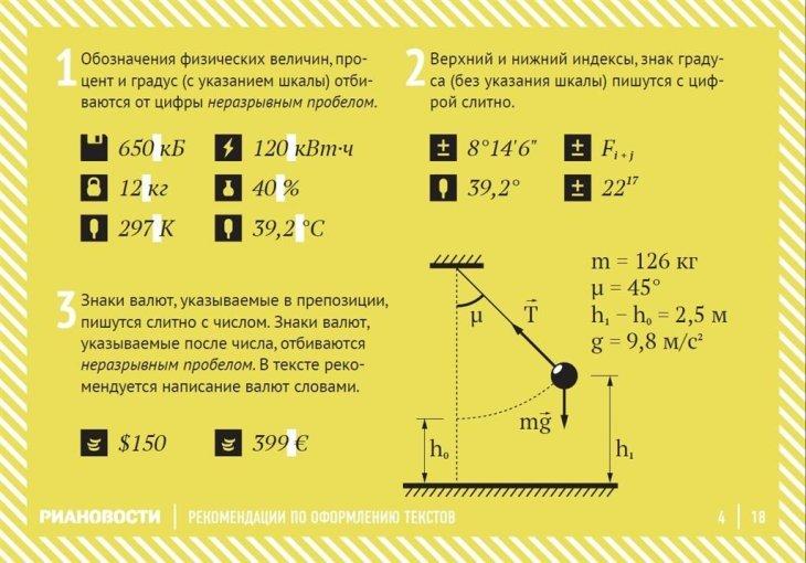 RIA-4-PDF
