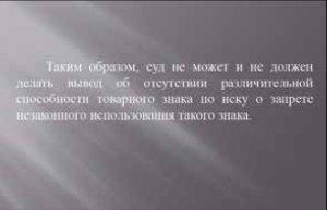 Kolesnikov_presentation_3