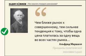 Kolesnikov_presentation_5
