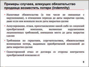 Kolesnikov_presentation_10