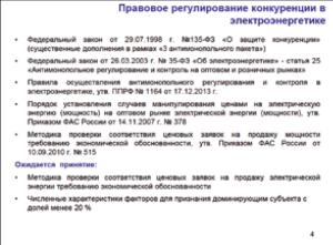 Kolesnikov_presentation_1
