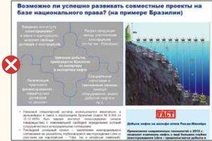 Kolesnikov_presentation_7