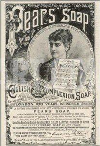 Первая реклама со знаменитостью.