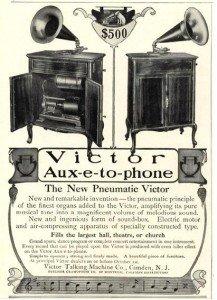 Первая звуковая реклама на выставках