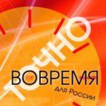 Книги для маркетолога. Точно вовремя для России.