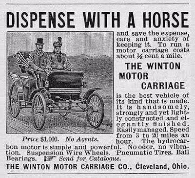 Первая в мире реклама автомобиля