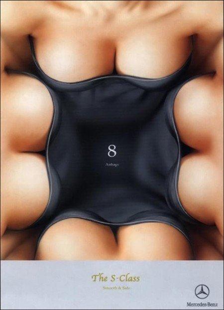 Реклама Мерседес - УТП 8 подушек безопасности