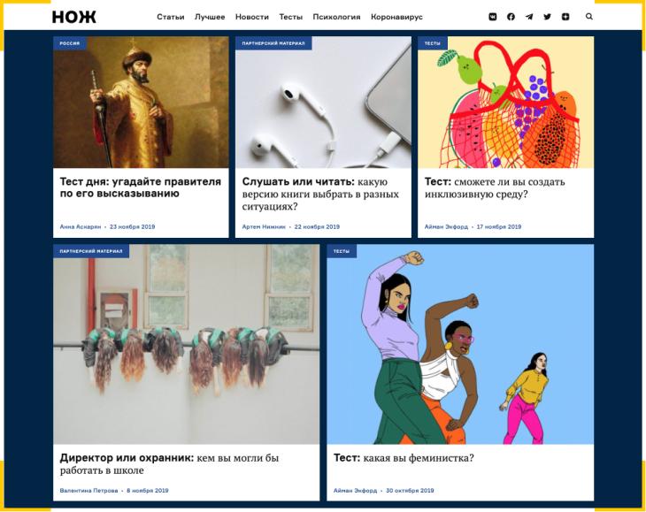 реклама в онлайн сми и медиа в виде спецпроектов
