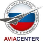 """VIII Международная конференция """"Маркетинг и коммерция аэропортов"""""""