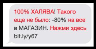 Ошибки СМС