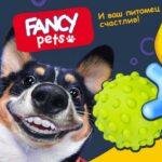 Игрушки для животных марки fanky-pets