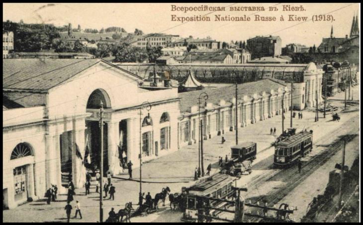 Выставка 1913 Киев